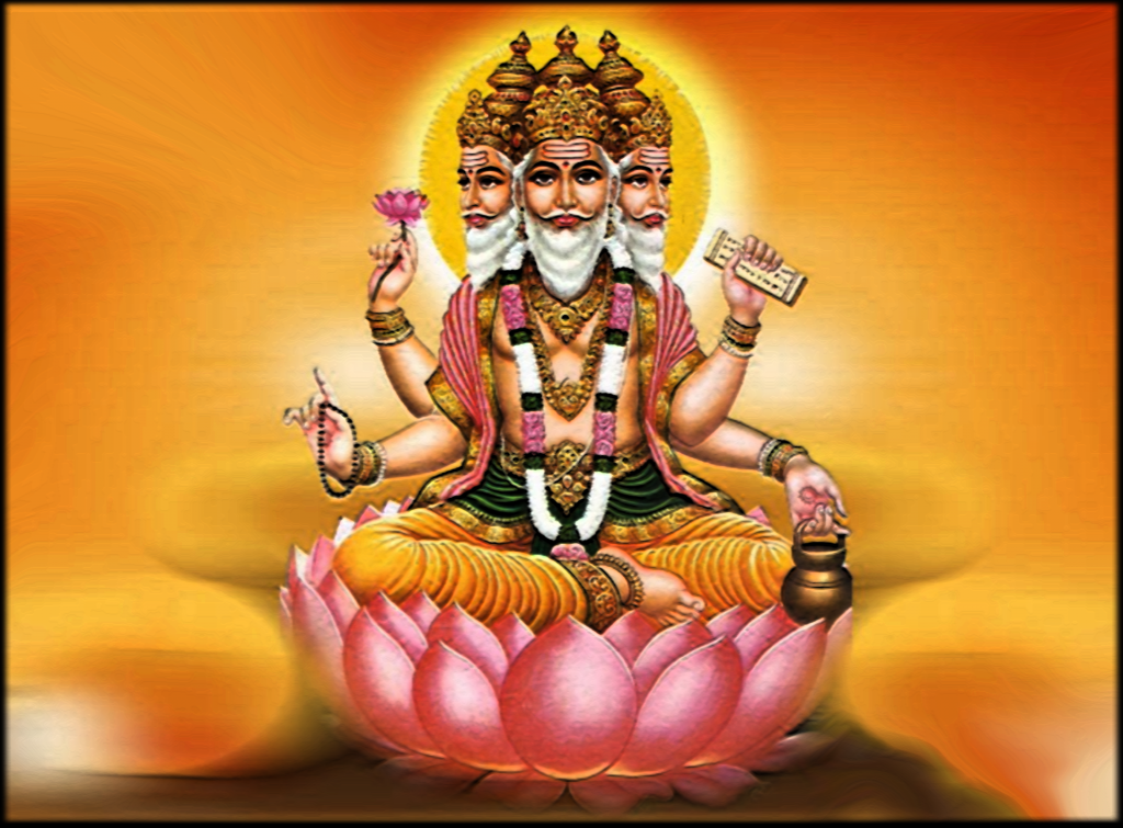 Brahma brahma1